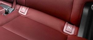 Система крепежных точек для детского кресла безопасности